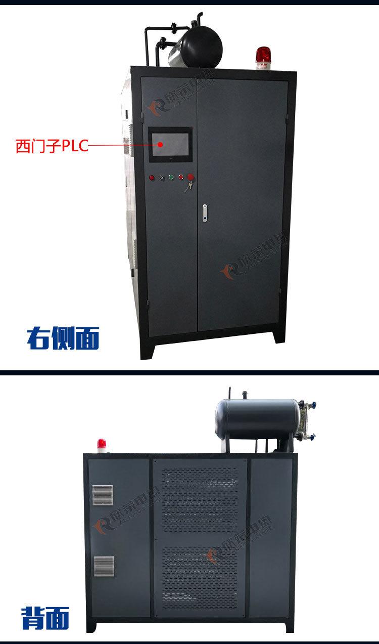 电磁导热油炉_07.jpg