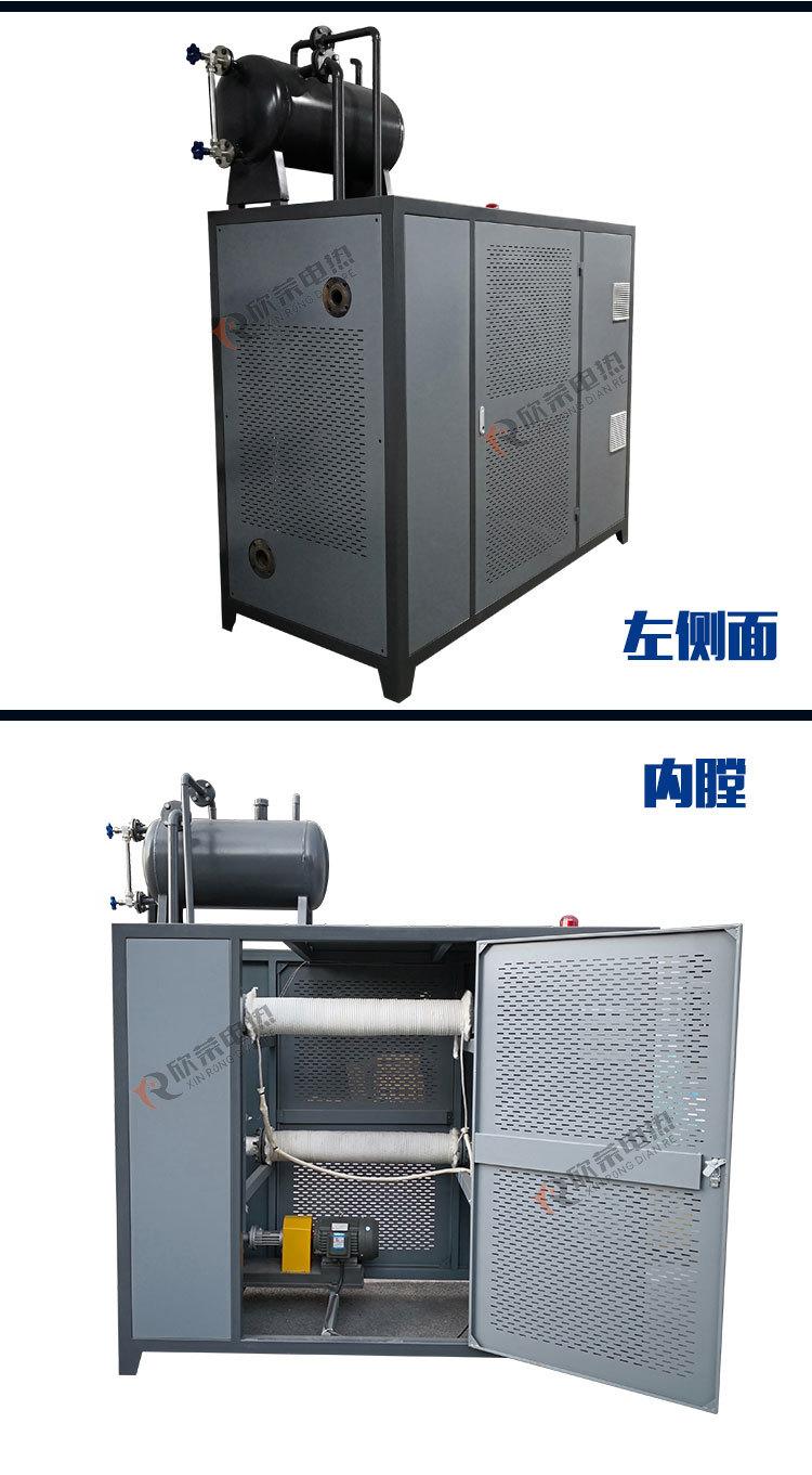 电磁导热油炉_06.jpg